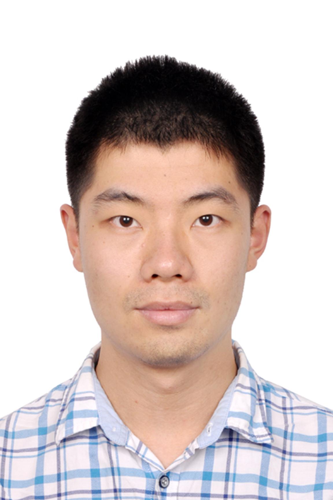 Weichen Gu Mathematics PhD student