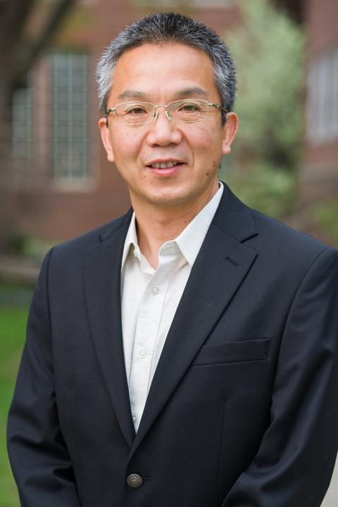 Junhao Shen